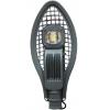LAMPA STRADALA LED 50W IP67